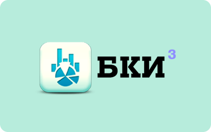 Кредитная история в БКИ3 оформить онлайн, тарифы, отзывы