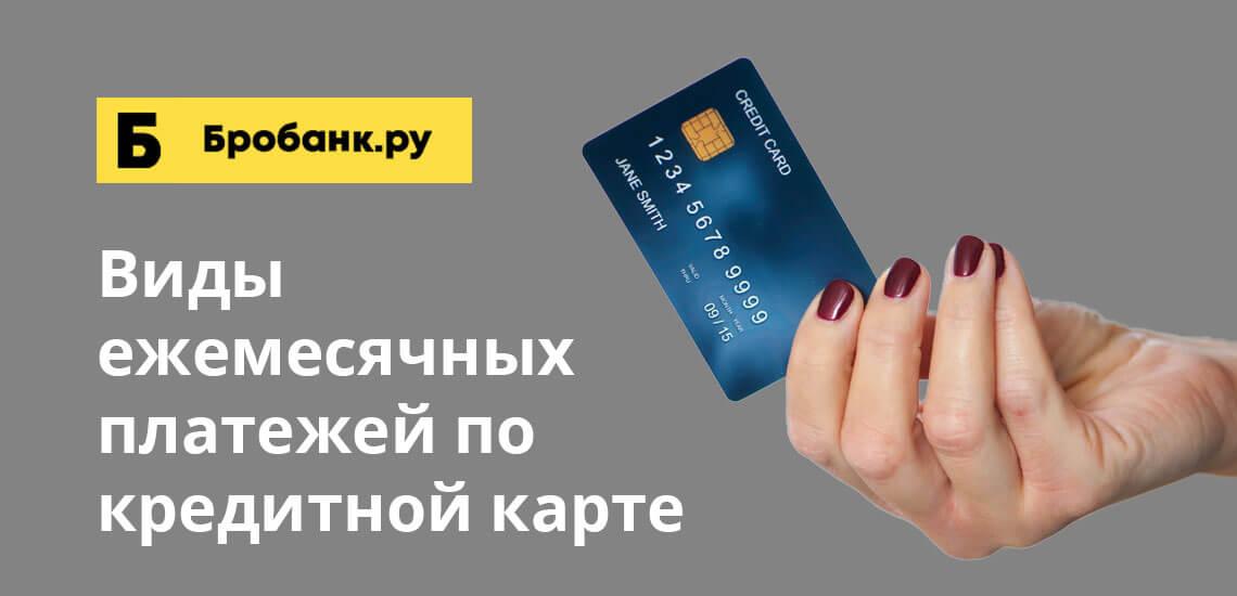 Погашение долга может происходить разными способами