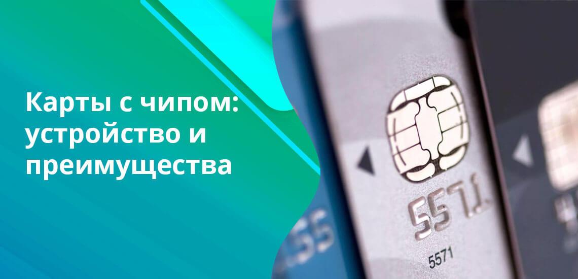 кредитные карты надо работать