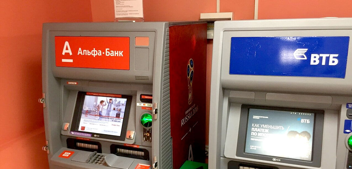 При отсутствии банкомата Альфа-Банка можно воспользоваться устройствами банков-партнеров без оплаты комиссии