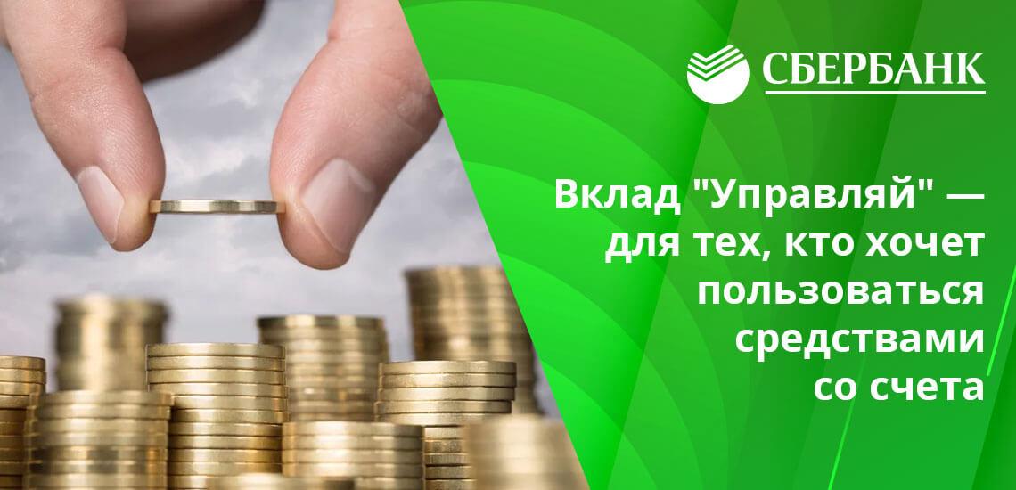 До тех пор, пока сумма не счету не достигла неснижаемого остатка, деньги можно снимать