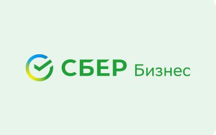 Сбербанк: РКО и открытие счета для ИП и ООО