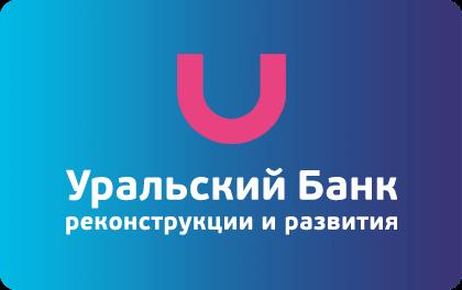 Расчетный счет и РКО для ИП и ООО в УБРиР: условия, тарифы, заявка