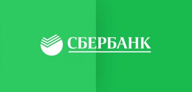 РКО в Сбербанке: тарифы для юридических и физических лиц