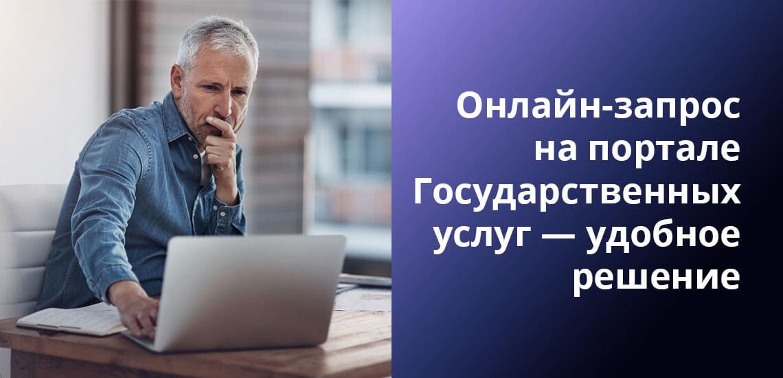 С учетом дефицита времени возможность получения информации о кредитах в сети Интернет - бесценна