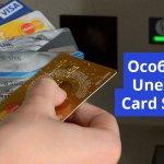 Особенность Unembossed Card Standard системы Master Card и VISA