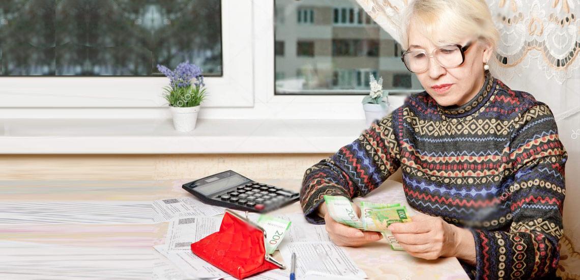 Как узнать свои пенсионные накопления: онлайн, в ПФР, на Госуслугах, через СНИЛС
