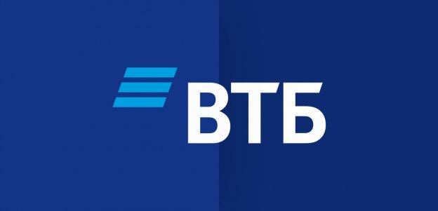 Расчетно-кассовое обслуживание в банке ВТБ: как открыть счет