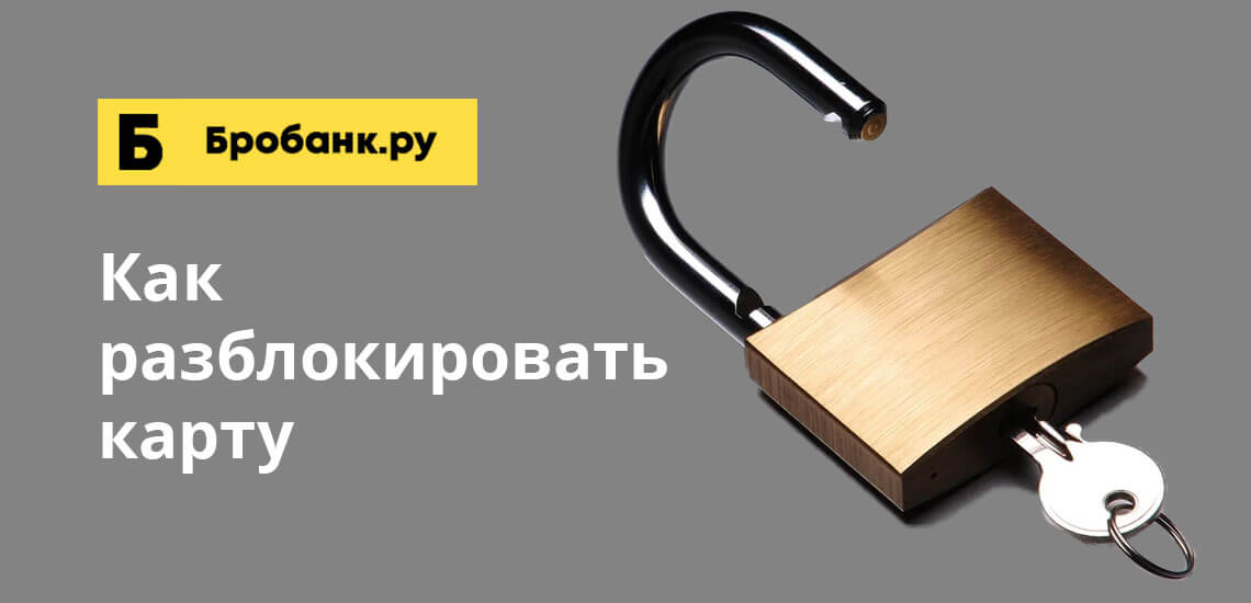 Право банков запрашивать документы прописано в ФЗ №115, там же прописана обязанность клиентов предоставлять запрашиваемые данные