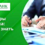 Акционеры Сбербанка: кто входит в этот список
