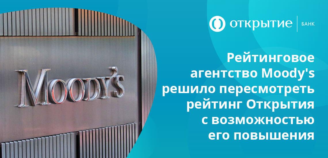 На сегодняшний день банк активно работает, обслуживая имеющихся клиентов и привлекая новых