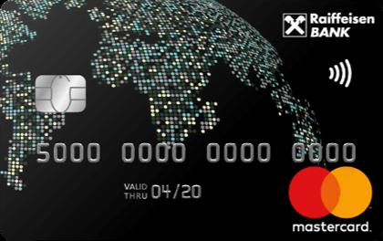 Дебетовая карта Райффайзенбанк Buy&Fly оформить онлайн-заявку