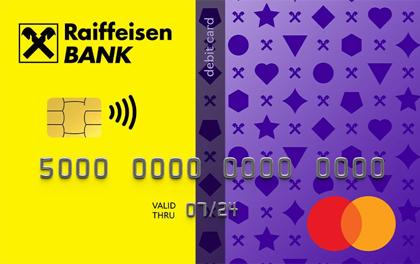 Дебетовая карта Райффайзенбанк MasterСard Standard оформить онлайн-заявку