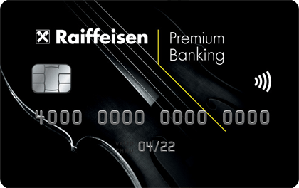 Дебетовая карта Райффайзенбанк Premium оформить онлайн-заявку