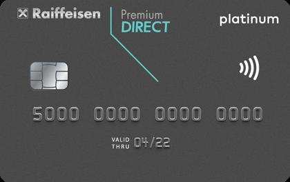 Дебетовая карта Райффайзенбанк Premium Direct оформить онлайн-заявку