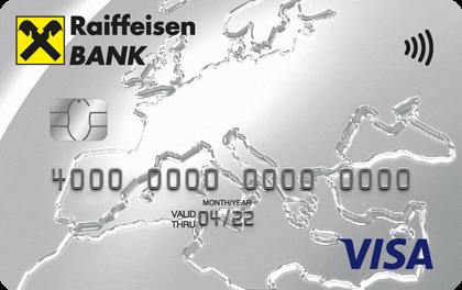 Дебетовая карта Райффайзенбанк Visa Classic оформить онлайн-заявку