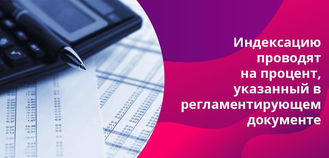 Можно использовать допсоглашения, корректировки к штатному расписанию и другие нормативные документы
