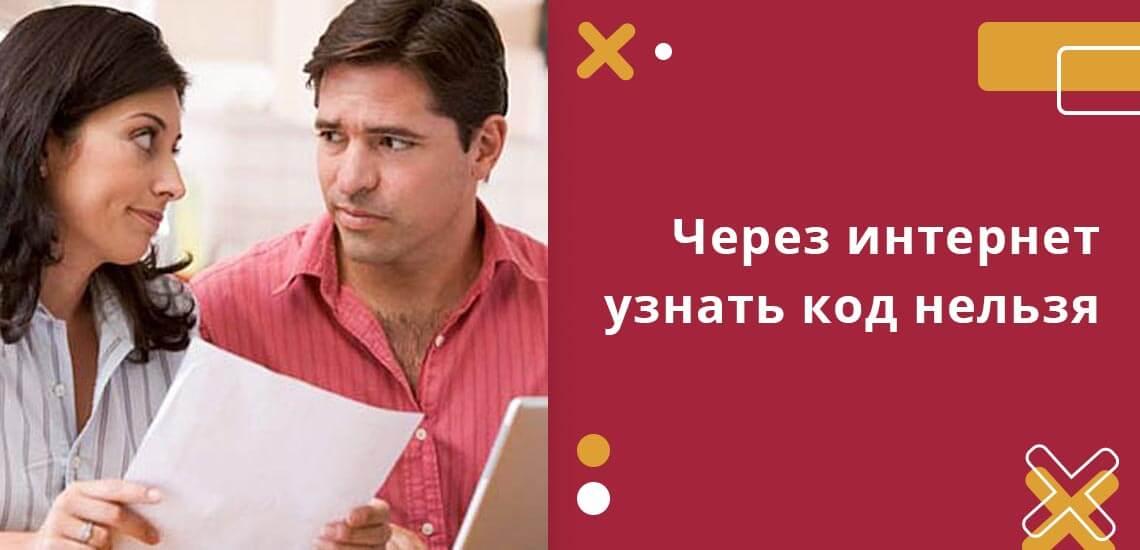 Информация строго охраняется законом, поэтому сервиса, который предоставил бы услугу просмотра своей кредитной истории нет