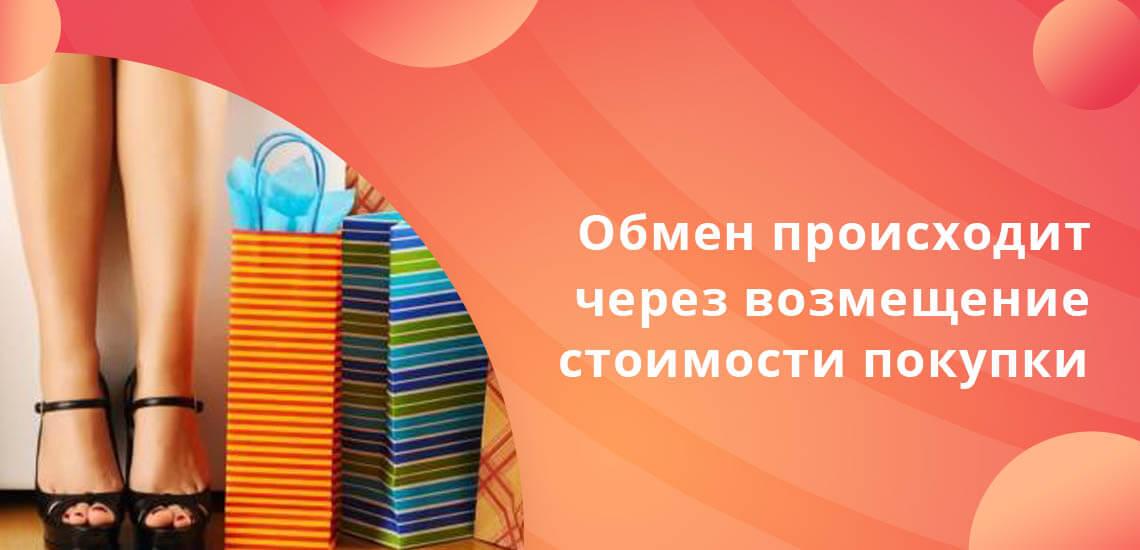 Обмен баллов на рубли происходит только через возмещение покупки, клиент должен пользоваться Халвой для оплаты товаров и услуг