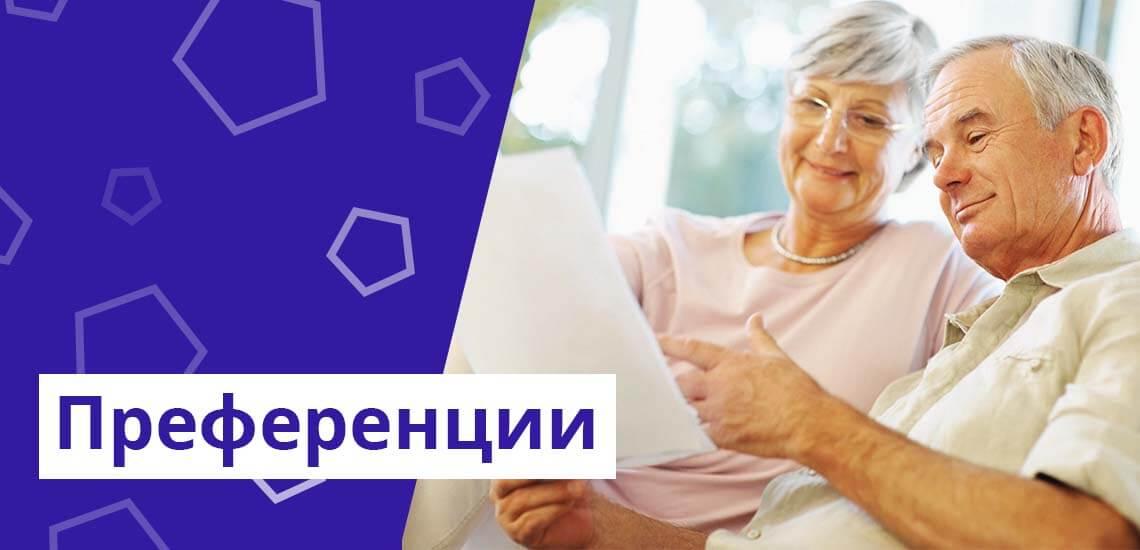 Претендентам на северные пенсии и льготы необходимо обратиться в территориальный ПФ, вне зависимости от текущего места жительства