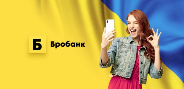 Бробанк запускает официальный сайт на Украине