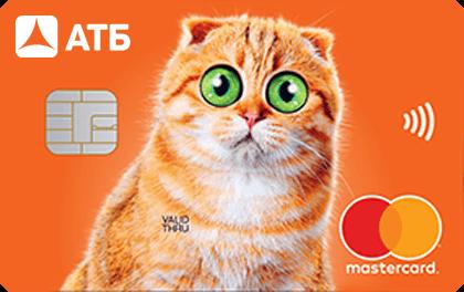 Кредитная карта АТБ Абсолютный 0 оформить онлайн-заявку