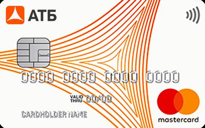 Кредитная карта АТБ Доступный плюс оформить онлайн-заявку