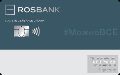Кредитная карта Росбанк #МожноВСЕ Signature оформить онлайн-заявку