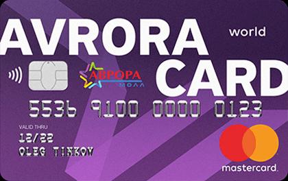 Кредитная карта Тинькофф AvroraCard оформить онлайн-заявку