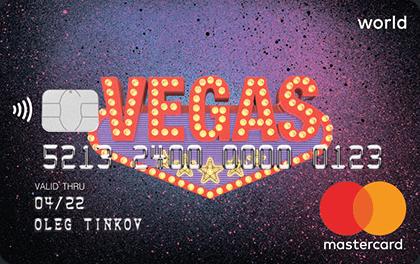 Кредитная карта Тинькофф VegasCard оформить онлайн-заявку