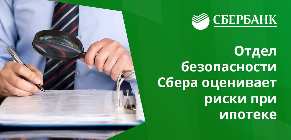 Если банк принял положительное решение, то отчет об оценке и страховку можно предъявить в течение 3-х месяцев со дня получения выписки из ЕГРП