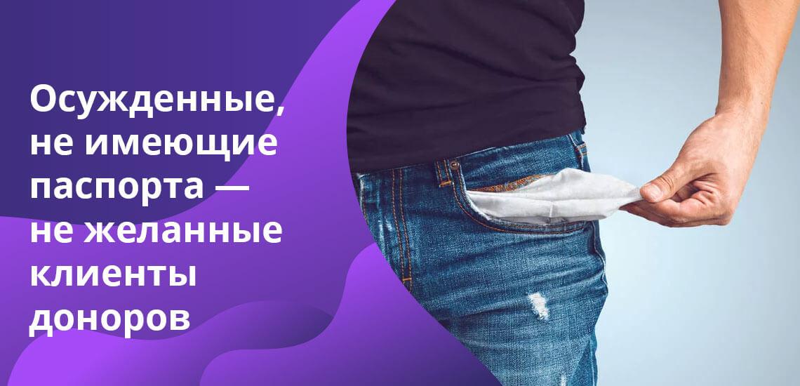 кредит за откат отзывы кто получил как получить 100 000 рублей за третьего ребенка