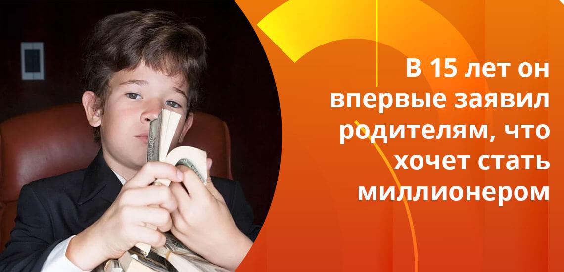 Работать Миновалов стал с 13 лет
