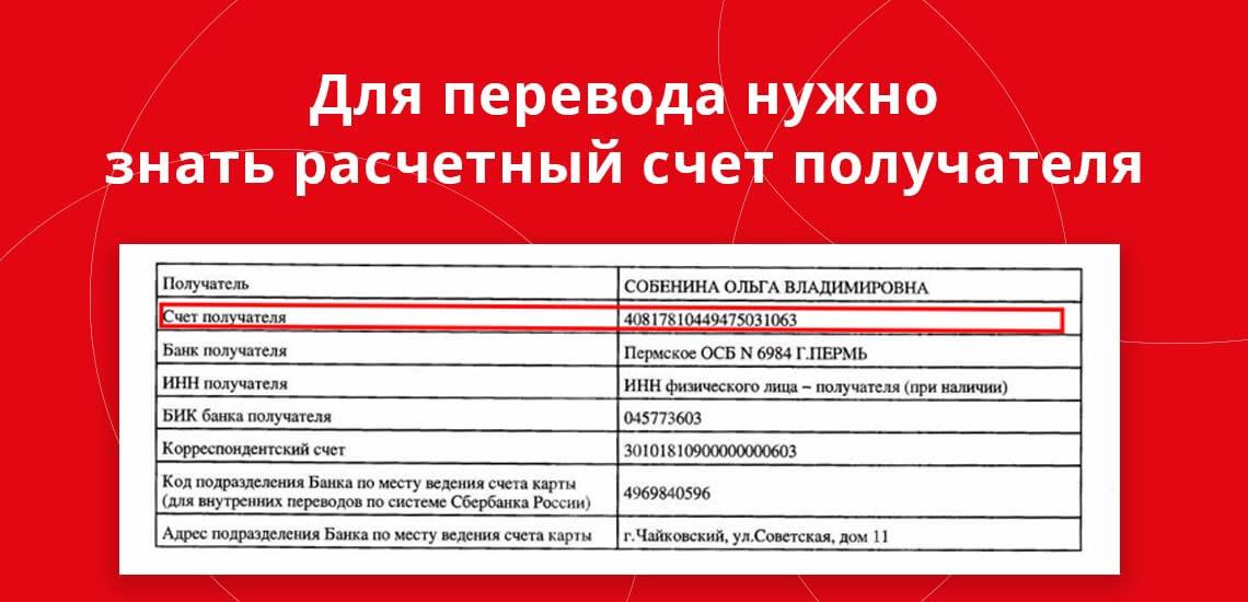 Зная в МТС Банке БИК и другие его реквизиты, совершить перевод невозможно, вам нужно знать еще и расчетный счет получателя