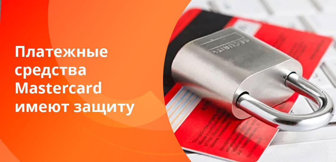 Использование банком дополнительных способов подтверждения действий - гарантия сохранности средств на карте