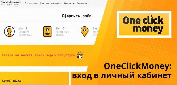 Русский стандарт потребительский кредит наличными калькулятор