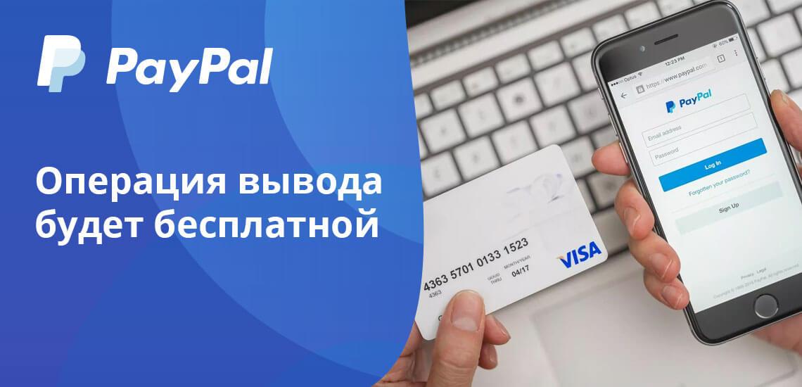 Для этого надо внимательно указывать вид платежа, выбирая денежный перевод
