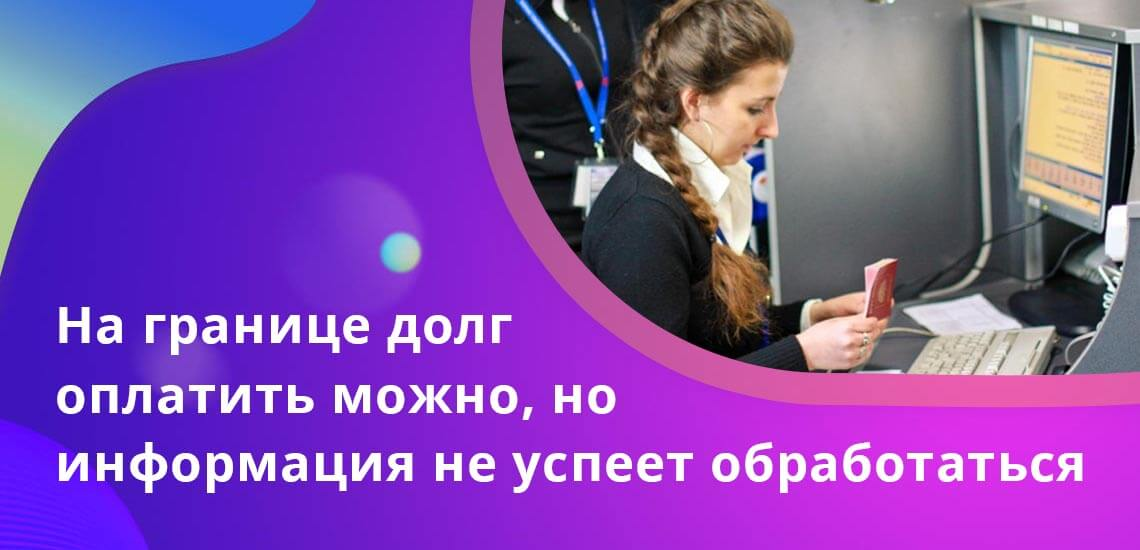 Даже если у вас есть доступ к мобильному банку или другому сервису онлайн оплаты, информация будет обрабатываться в течение 14 дней