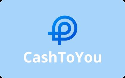 Займ в компании CashToYou оформить онлайн-заявку