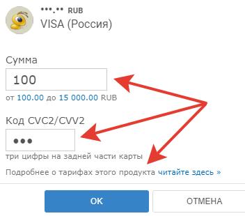 Перевод денег с Webmoney на карту Сбербанка