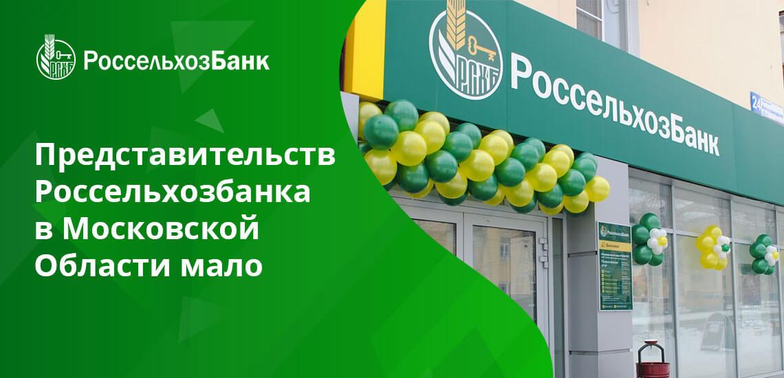 При этом банк заключил соглашение с организациями, банкоматы которых есть во множестве ТЦ