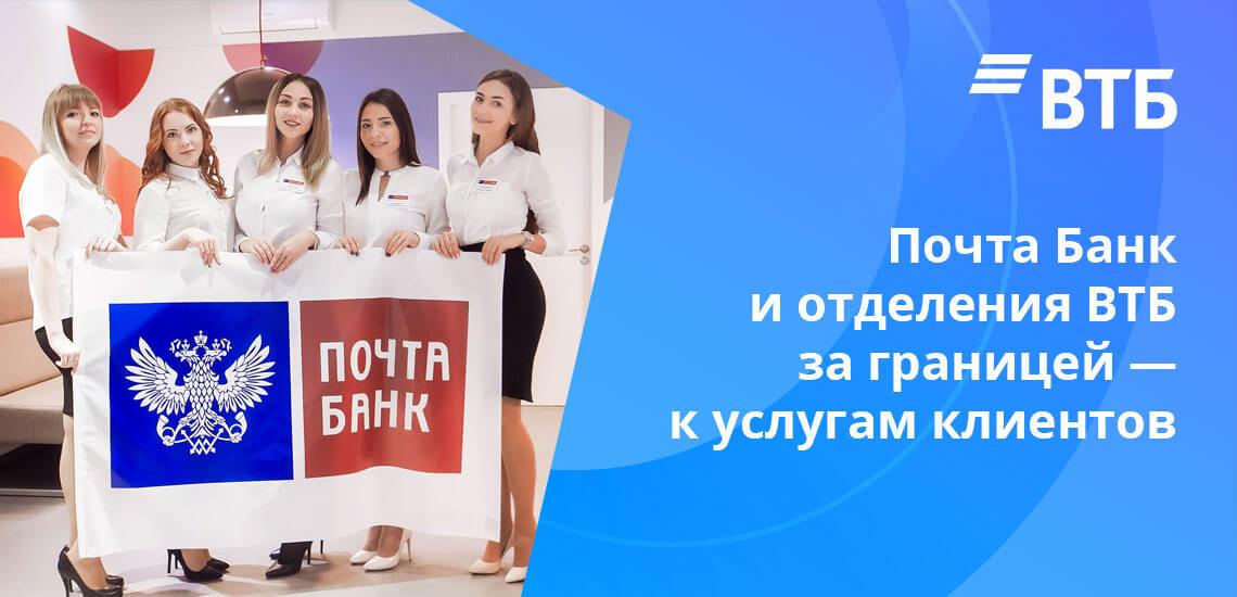 Можно найти ближайшее отделение Почты России и получить нужную услугу