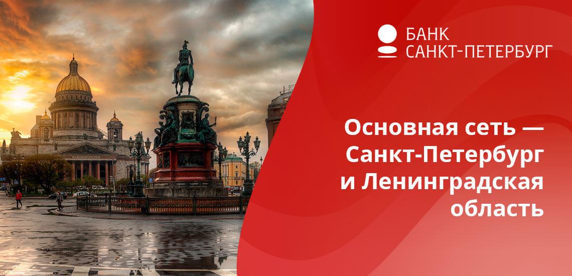 В Калининграде - 39 устройств, а в Москве их всего 2