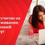 Что такое интернет-банк Альфа-Клик