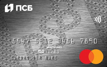 Кредитная карта Промсвязьбанк 100+ оформить онлайн-заявку