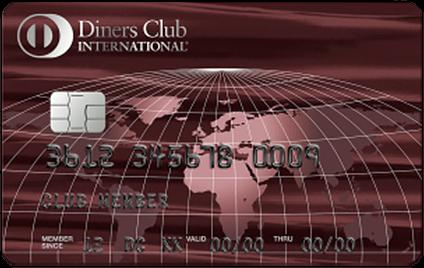 Кредитная карта Русский Стандарт Diners Club оформить онлайн-заявку