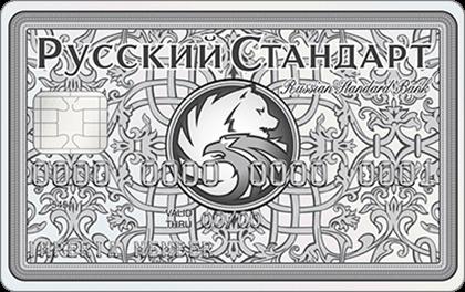 Кредитная карта Русский Стандарт Imperia Platinum оформить онлайн-заявку