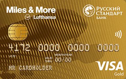Кредитная карта Русский Стандарт Miles & More Gold оформить онлайн-заявку