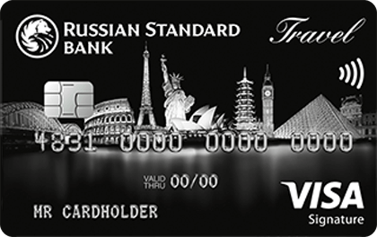 Кредитная карта Русский Стандарт Travel Black оформить онлайн-заявку