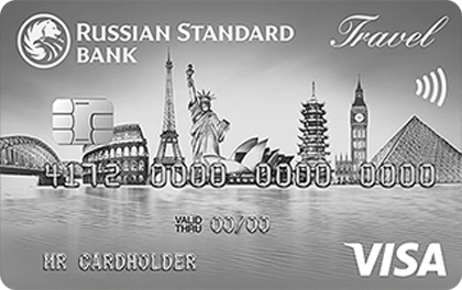 Кредитная карта Русский Стандарт Travel Platinum оформить онлайн-заявку